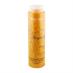 Шампунь увлажняющий для волос Kapous с маслом арганы 300 мл - фото 36537