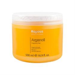 Маска для волос Kapous с маслом арганы 500 мл - фото 36539