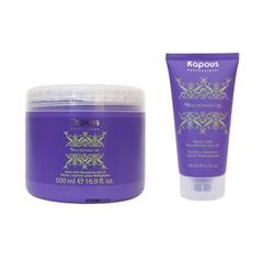 Маска для волос Kapous с маслом ореха макадамии - фото 36561