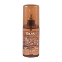Флюид для секущихся кончиков волос Kapous с кератином 80 мл - фото 36570