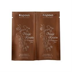 Экспресс-маска для волос Kapous с кератином 2*12 мл - фото 36571