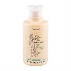 Шампунь против выпадения волос Kapous Treatment 250 мл - фото 36586