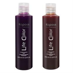 Шампунь оттеночный Kapous Life Color 200 мл - фото 36601
