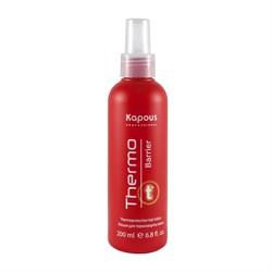 Лосьон для термозащиты волос Thermo barrier Kapous 200 мл - фото 36659