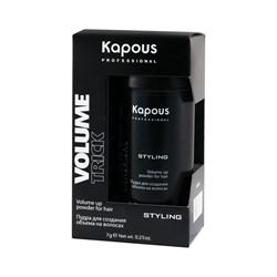 Пудра для создания объема на волосах Volumetrick Kapous 7 г - фото 36660