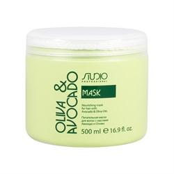 Маска увлажняющая для волос Kapous с маслами авокадо и оливии 500 мл - фото 36674