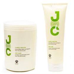 Маска для сухих и ослабленных волос Алоэ вера и авокадо Barex Joc Care - фото 36718