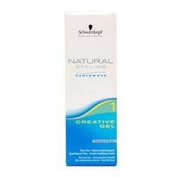 Креативный гель 1 для химической завивки нормальных волос Natural Styling Schwarzkopf 50 мл - фото 38440