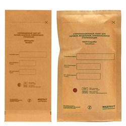 Крафт-пакеты для стерилизации 100 шт/уп - фото 39991