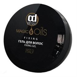 Гель для волос сильной фиксации 5 масел Constant Delight 100 мл - фото 41228