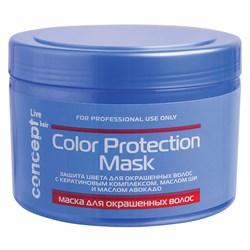 Маска для окрашенных волос Concept 500 мл - фото 42048