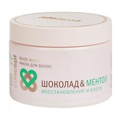 Маска для волос Concept SPA Шоколад&Ментол Восстановление и блеск 350 мл - фото 42106
