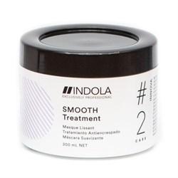 Маска для волос разглаживающая Indola 200 мл - фото 42226