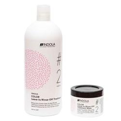 Маска для окрашенных волос Indola - фото 42228