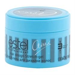 Гель для дизайна волос Stretch пластичная фиксация Estel Airex 65 мл - фото 42552
