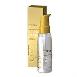Жидкий шелк Estel Curex Brilliance для всех типов волос 100 мл - фото 42581