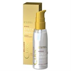 Флюид-блеск с термозащитой Estel Curex Classic для всех типов волос 100 мл - фото 42582