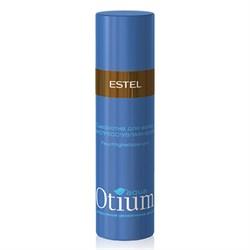 Сыворотка для волос Экспресс-увлажнение Estel Otium Aqua 100 мл - фото 42672