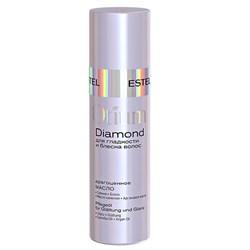 Масло для гладкости и блеска волос Estel Otium Diamond 100 мл - фото 42685