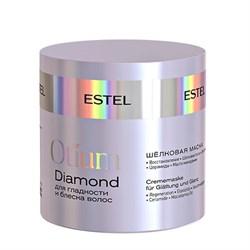 Шёлковая маска для гладкости и блеска волос Estel Otium Diamond 300 мл - фото 42686