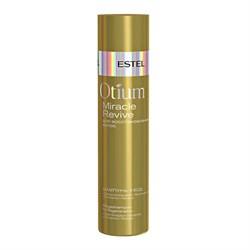 Шампунь для восстановления волос Estel Otium Miracle Revive 250 мл - фото 42687