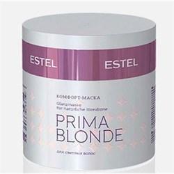 Комфорт-маска для светлых волос Estel Otium Prima Blonde 300 мл - фото 42699