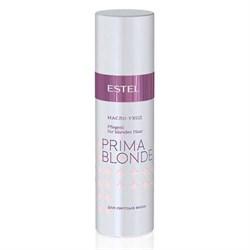 Масло-уход для светлых волос Estel Otium Prima Blonde 100 мл - фото 42701