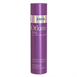 Power-шампунь для длинных волоc Estel Otium XXL 250 мл - фото 42718