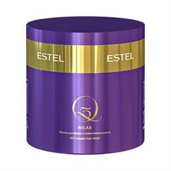 Маска для волос с комплексом масел Estel Q3 Relax 300 мл - фото 42726