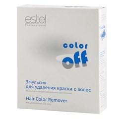 Эмульсия для удаления краски Estel Color Off 450 мл - фото 42734