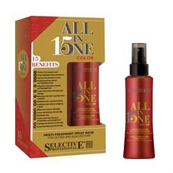 Маска-спрей 15 в 1 для окрашенных волос All in one Selective 150 мл - фото 43328