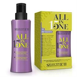 Маска-спрей для всех типов волос All in one Selective 150 мл - фото 43329