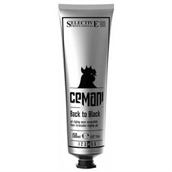 Гель Back to black для укладки со смываемым черным пигментом Cemani Selective 150 мл - фото 43399