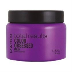 Маска для окрашенных волос Color Obsessed Matrix 150 мл - фото 43844