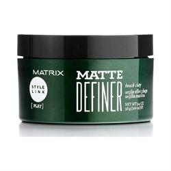 Матовая глина Mat Definer Style Link Matrix 100 г - фото 43903