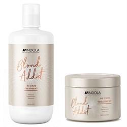 Маска для всех типов волос Indola Blond Addict - фото 44132