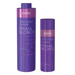 Серебристый шампунь Estel Otium Prima Blonde для холодных оттенков блонд - фото 44905