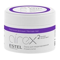 Глина для моделирования с матовым эффектом Estel Airex пластичная фиксация 65 мл - фото 44942