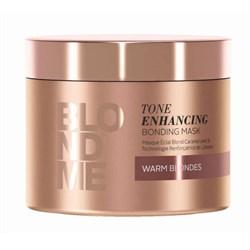 Бондинг-маска для поддержания теплых  оттенков блонд BlondMe Tone Enhancing Bonding Mask Warm 200 мл - фото 45527