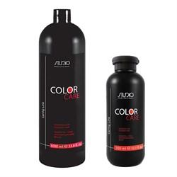 Шампунь-уход для окрашенных волос Color Care Kapous Caring Line - фото 45950