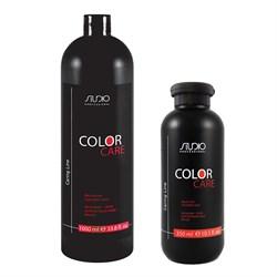 Бальзам для окрашенных волос Color Care Kapous Caring Line - фото 45958