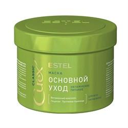 Маска питательная Estel Curex Repair для всех типов волос 500 мл - фото 46086