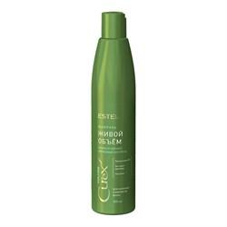 Шампунь для придания объема для жирных волос Estel Curex Volume 300 мл - фото 46122