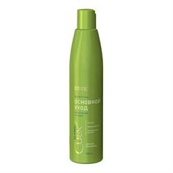 Шампунь увлажнение и питание Estel Curex Classic для всех типов волос 300 мл - фото 46123