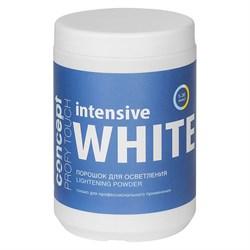 Порошок для осветления волос Concept Intensive White Lightening Powder 500 г - фото 46154