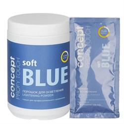 Порошок для осветления волос Concept Soft Blue Lightening - фото 46158