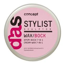 Крем-воск для волос Concept 7 в 1 100 мл - фото 46161