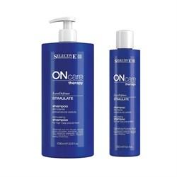 Стимулирующий шампунь, предотвращающий выпадение волос ON CARE Hair Loss Selective - фото 46589