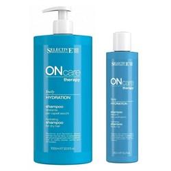 Шампунь увлажняющий для сухих волос ON CARE Hydrate Selective - фото 46596