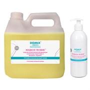Жидкое лезвие Domix - средство для подготовки к маникюру и педикюру